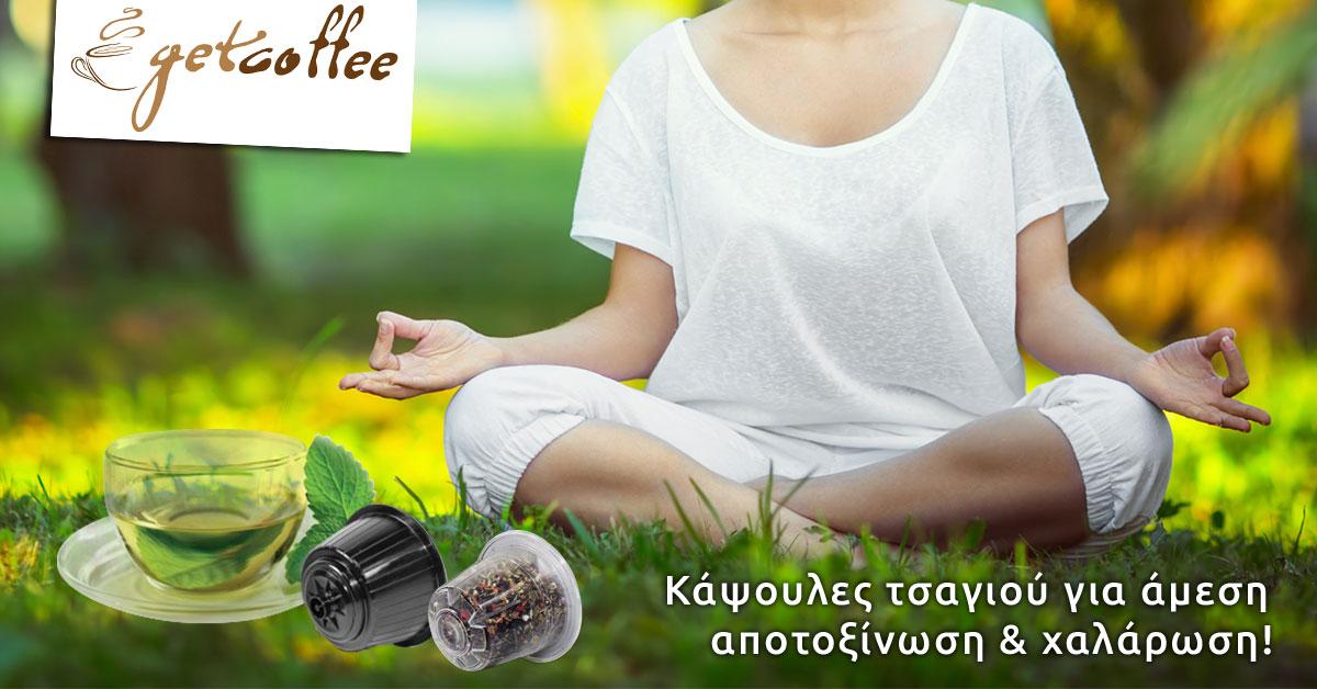tea-1200x628
