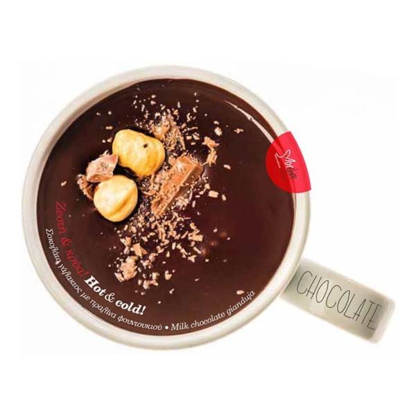 Marchoc σοκολάτα γάλακτος με πραλίνα φουντουκιού