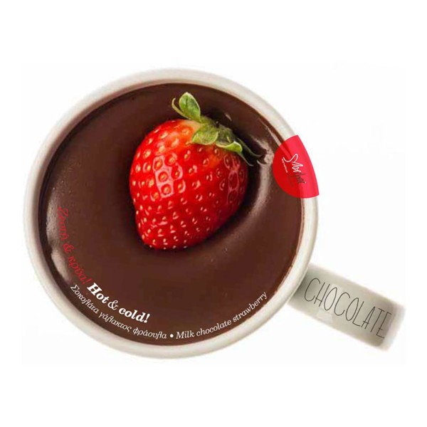Marchoc σοκολάτα γάλακτος φράουλα