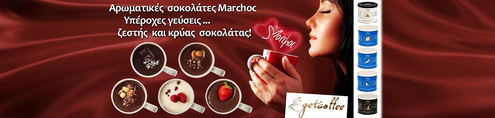 2_marchoc-getcoffee-1680×400