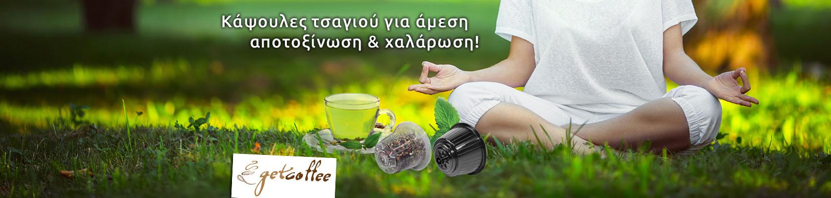 3_tea-1680×400