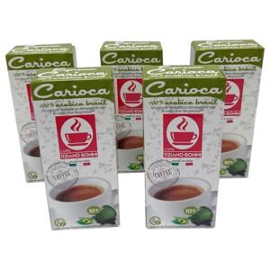 Carioca espresso 50 συμβατή κάψουλα Nespresso