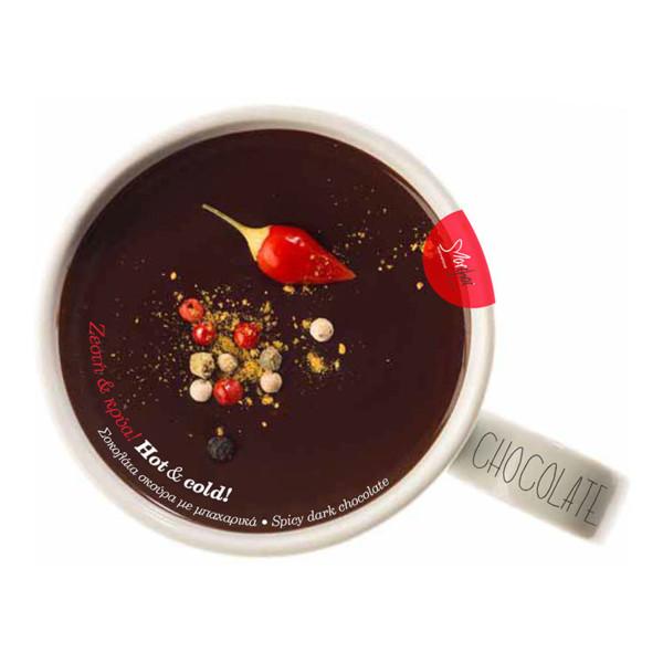 Ρόφημα Μαύρη σοκολάτα με μπαχαρικά σε σκόνη