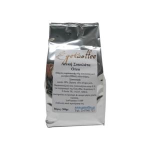 λευκή σοκολάτα Oreo Getcoffee