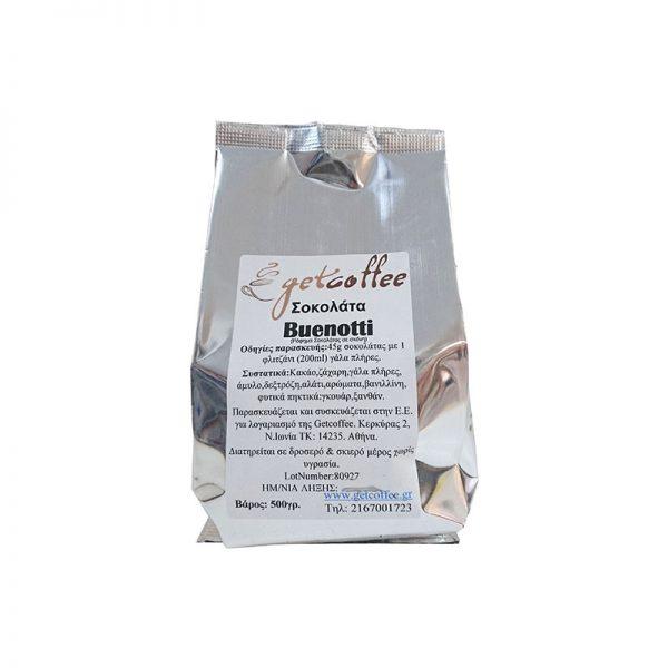 σοκολάτα Bueno ρόφημα σοκολάτας getcoffee