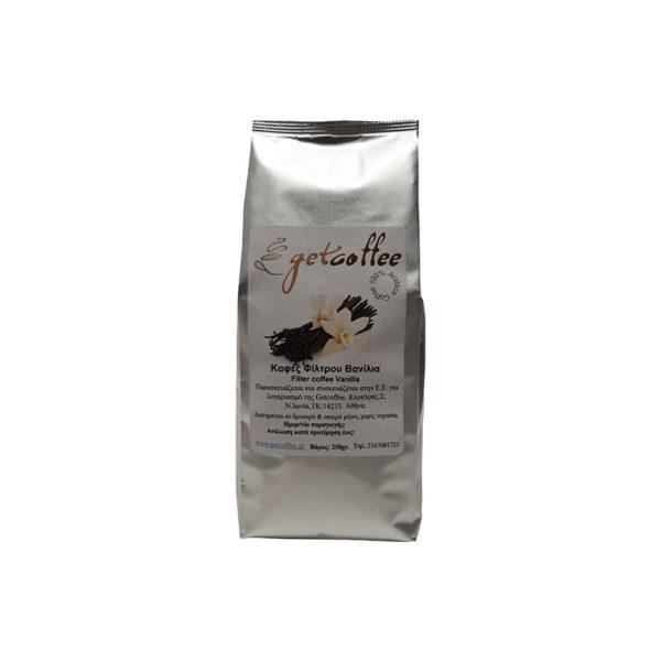 Καφές Φίλτρου Βανίλια Getcoffee