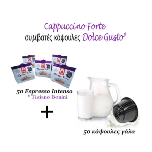 Tiziano Bonini Cappuccino Forte συμβατές κάψουλες Dolce Gusto