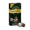 Jacobs Espresso Intenso συμβατές κάψουλες Nespresso