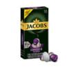 Jacobs Espresso Lungo Intenso συμβατές κάψουλες Nespresso