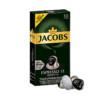 Jacobs Espresso Ristretto συμβατές κάψουλες Nespresso