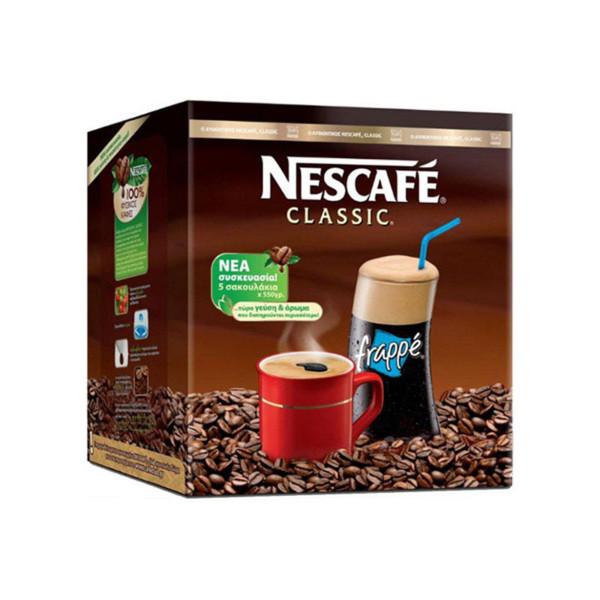 Nescafe classic στιγμιαίος καφές – 2750g