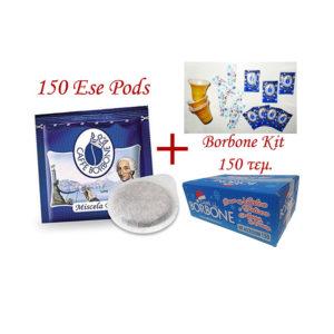 Ταμπλέτες Borbone Blu ese pods kit