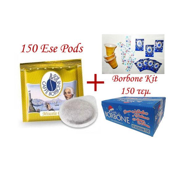 Ταμπλέτες Borbone Oro ese pods kit