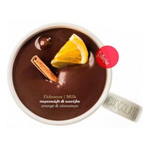 Marchoc σοκολάτα γάλακτος Πορτοκάλι Κανέλα