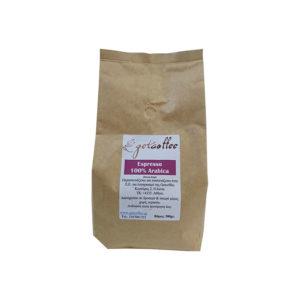 Getcoffee 100% Arabica espresso κόκκοι - 500g εκλεκτός εσπρέσο