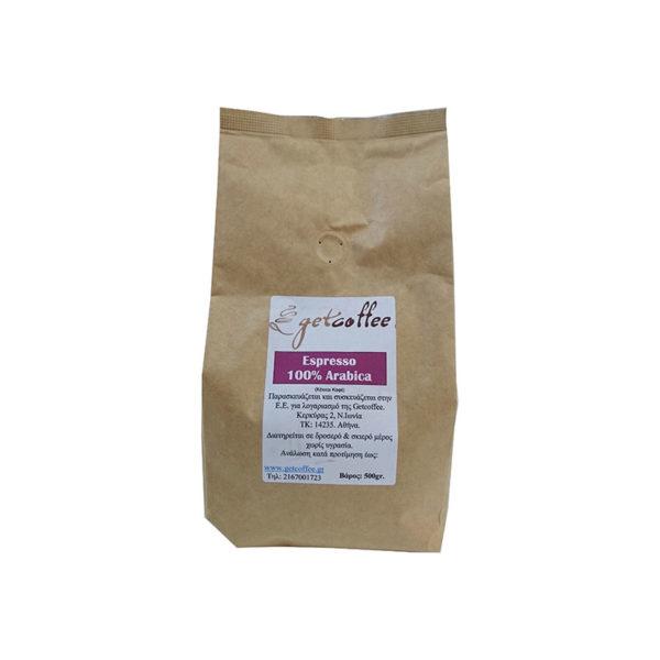 Getcoffee 100% Arabica espresso κόκκοι – 500g