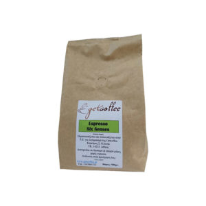 Getcoffee Six Senses espresso κόκκοι - 500g espresso coffee