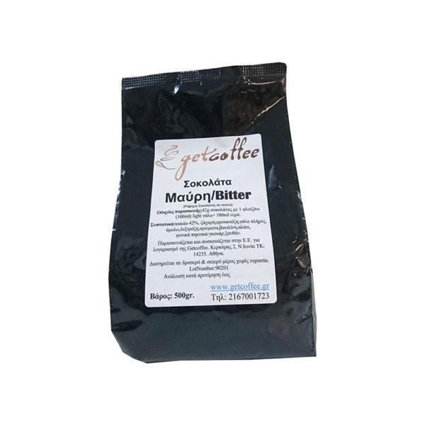 Σοκολάτα Μαύρη Bitter Getcoffee