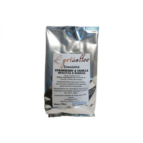 Σοκολάτα Φράουλα-Βανίλια Getcoffee 500g
