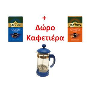 Καφές Φίλτρου Jacobs προσφορά καφετιέρα δώρο