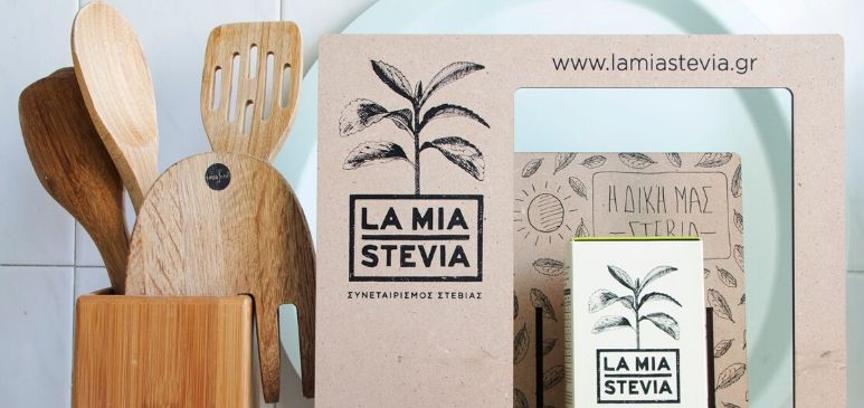 Stevia La Mia Στέβια