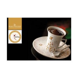 Arthemia σοκολάτα Διαίτης χαμηλά λιπαρά
