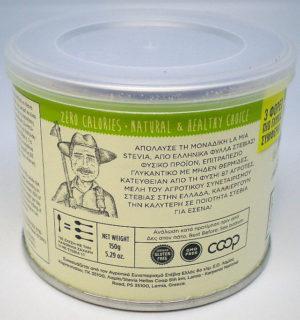 La Mia Stevia Κρυσταλλική Στέβια – 150g κουτί πίσω μεριά σκόνη