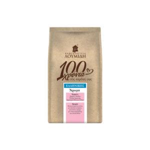 Ελληνικός καφές Άρωμα Λουμίδης πιο αρωματικός ελαφρύς