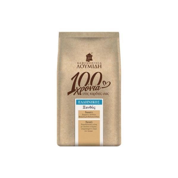 Ελληνικός καφές Ξανθός Λουμίδης 490g