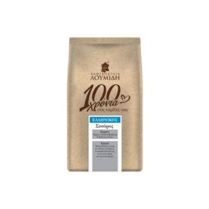 Ελληνικός καφές σκούρος Λουμίδης 490g