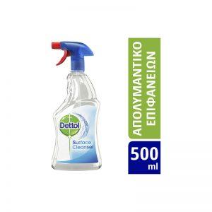 Dettol Surface Cleanser Spray 500ml