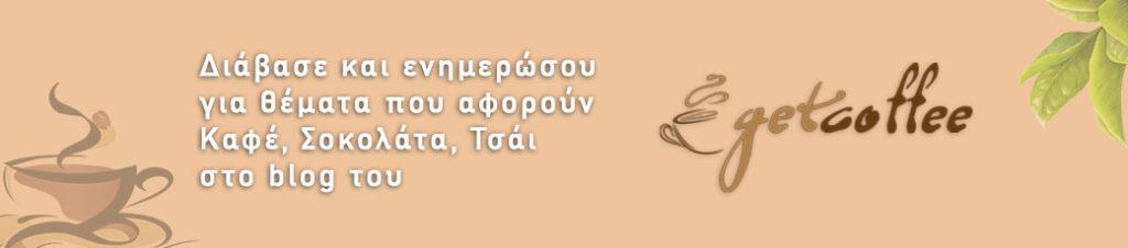 banner-cta-blog