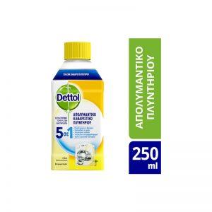 Απολυμαντικό Πλυντηρίου Άρωμα Λεμόνι Υγρό - 250ml