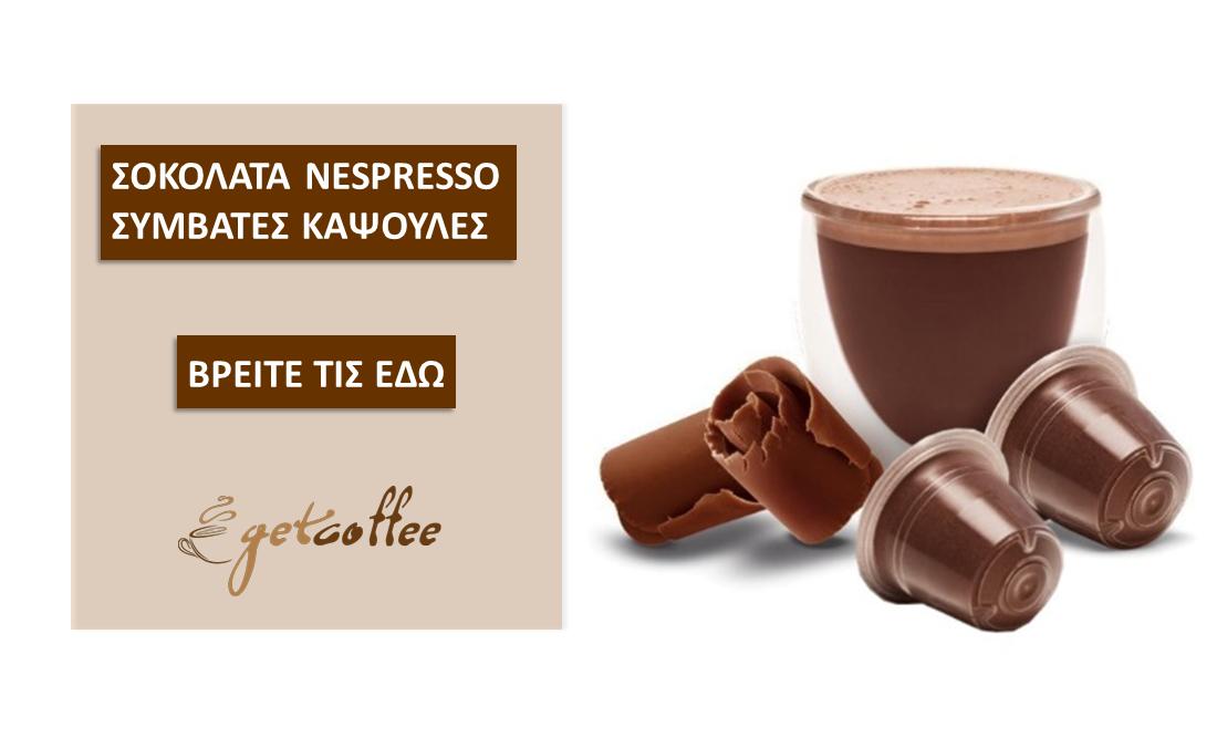 getcoffe_chocolate_nespresso