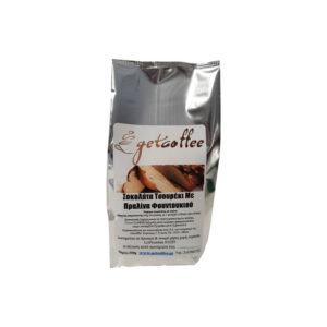 Σοκολάτα Τσουρέκι με πραλίνα φουντουκιού Getcoffee