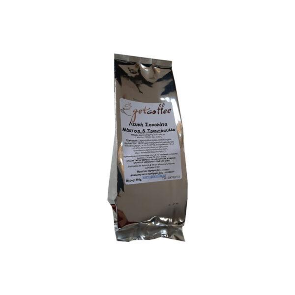 Σοκολάτα μαστίχα και τριαντάφυλλο Getcoffee 500g