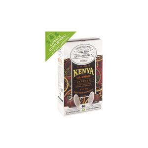 Corsini Kenya Nespresso 10 κάψουλες