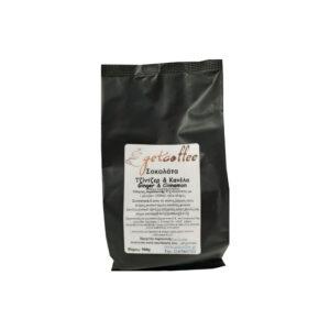 Σοκολάτα τζίντζερ και κανέλα Getcoffee