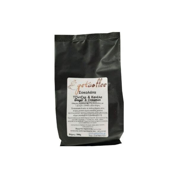 Σοκολάτα τζίντζερ και κανέλα Getcoffee 500g
