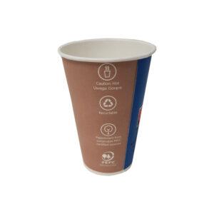 Χάρτινα ποτήρια 250ml – 64 τεμάχια ανακυκλώσιμα