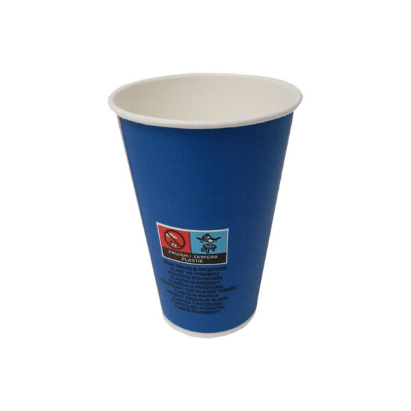 Χάρτινα ποτήρια 250ml – 64 τεμάχια back